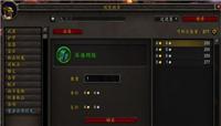 魔兽世界8.3版本拍卖行改动和最新用法一览
