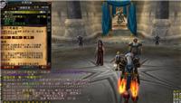 魔兽怀旧服重铸秩序任务内容和奖励一览
