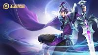 王者荣耀S18赛季辅助刘邦铭文出装及打法攻略