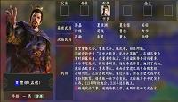 三国志14太守叛乱解决方法与预防方式介绍