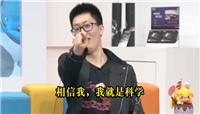 LOL解说管泽元回应毒奶事件 网友表示不接受强行解释