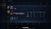 王者模拟战关羽棋子技能及阵容搭配攻略