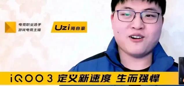 英雄联盟Uzi将参加真人秀节目《我要这样生活》 小狗或许真要退役了?