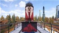 绝地求生雪地地图维寒迪新增的火车怎么样?