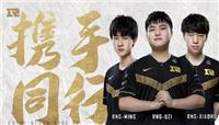 """uzi未归队xiaohu成为RNG的核心 网友调侃""""新的四保一战术"""""""