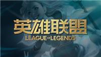 LPL春季线上赛突发意外:LGD战队全员掉线