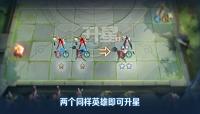 王者模拟战3.13快速对战机制更新介绍
