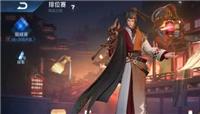 王者荣耀S19赛季皮肤曝光 新赛季开启时间介绍