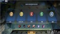 王者模拟战bp禁用阵营系统介绍