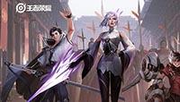王者荣耀s19新英雄镜铭文出装推荐及玩法解析
