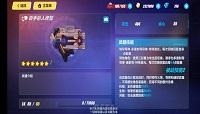 崩坏三3.9版本超限武器百手巨人终型介绍