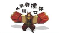 王者荣耀S19赛季新版廉颇出装铭文推荐及对线思路分析