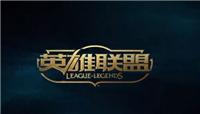 LPL夏季赛又延期 Doinb透露5月23日不会开赛