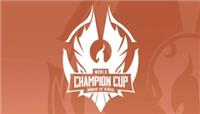 2020王者荣耀世界冠军杯选拔赛阶段赛程一览