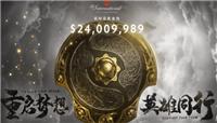 DOTA2:Ti10奖金池超2400万美元 礼包延到7月2日下架