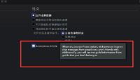 Dota2如何屏蔽队友ID?游戏匿名模式开启方式介绍