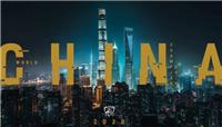 媒体爆料S11世界赛还在中国举办 电竞管理协会副会长亲自发声