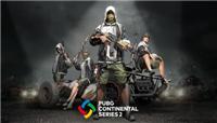 绝地求生洲际赛:PCS2赛程延长 限定皮肤公布