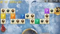 和平精英手册寻宝SS9全出要多少积分?