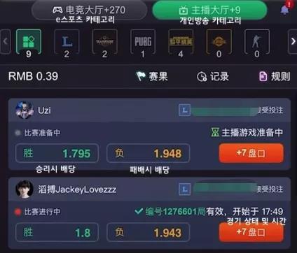 国内外电竞菠菜猖獗 Doinb账号遭牵连永封