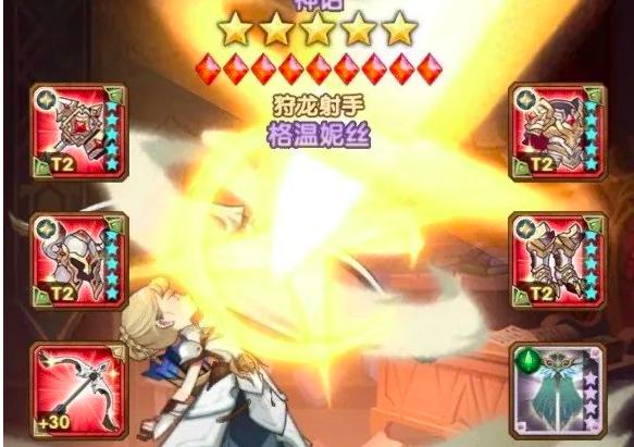 剑与远征这几个9红的英雄值得拥有