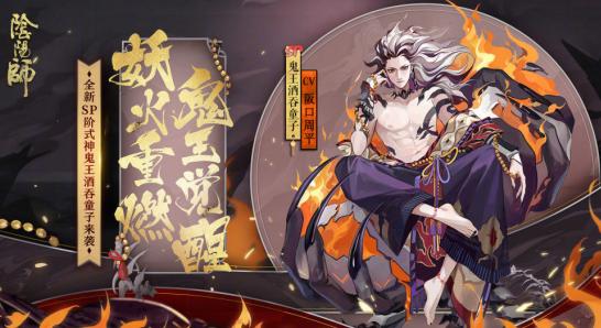 阴阳师:影响游戏体验的三个超模式神