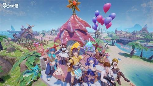 《梦想新大陆》家园一期玩法详解