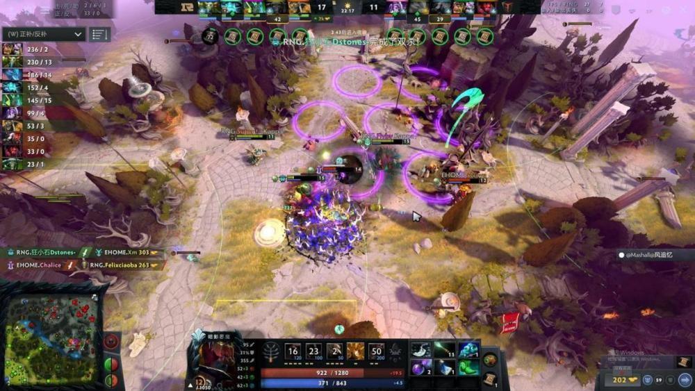 《DOTA2》i联赛:RNG2-0复仇EHOME