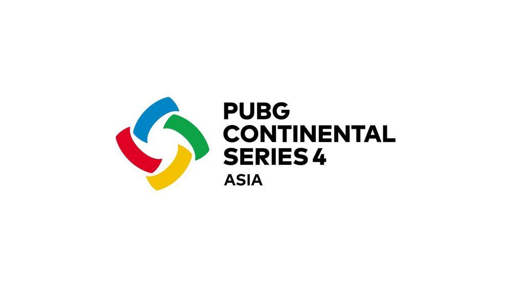 绝地求生比赛:PCS4洲际系列赛相关细节公开