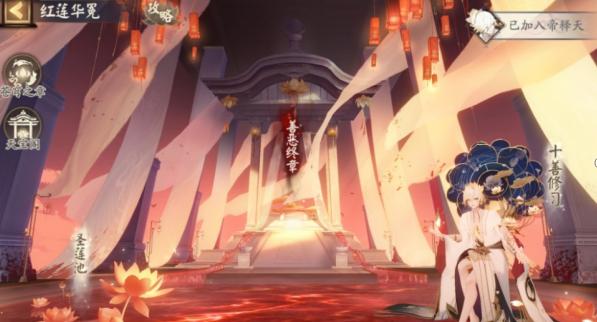 阴阳师新出的式神,为何一定会比旧的式神强