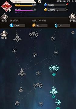 《不朽之旅》全新玩法,原初梦境版本更新