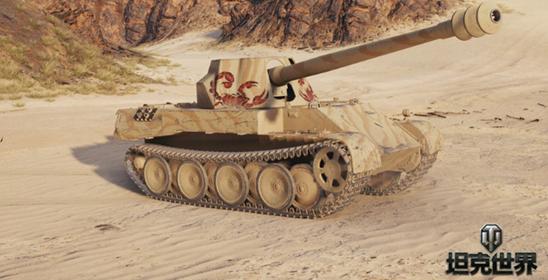 """《坦克世界》自行反坦克炮""""天蝎""""五月登场"""