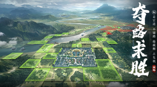 腾讯游戏2021年度发布会:《荣耀新三国》来了