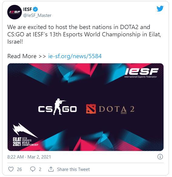 IESF公佈2021年赛事资讯-包含DOTA2,CSGO