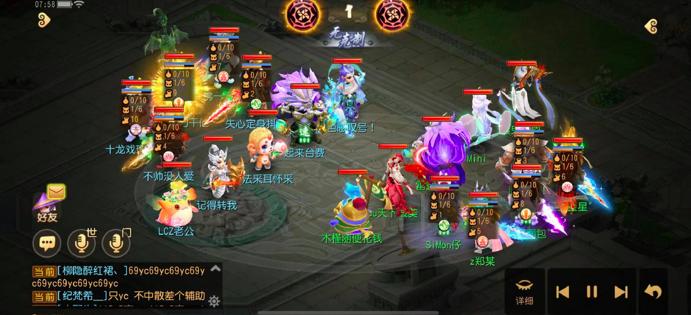 《梦幻西游》手游战斗机制调整,双平台新服开启