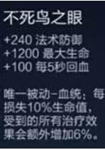 王者荣耀程咬金中单玩法,KPL猫神中单程咬金出装铭文玩法解析!