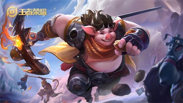王者荣耀新英雄猪八戒技能详解:让你彻底了解二师兄的技能玩法!