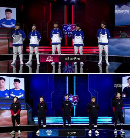 王者荣耀kpl:estar对阵TOPM,猫神再夺MVP,eStarPro连拿三局!