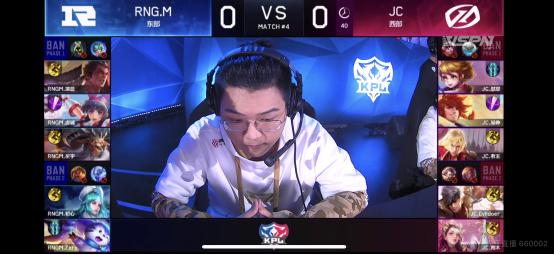 王者荣耀KPL:JC对战RNGM,RNG.M拿下新赛季首胜!
