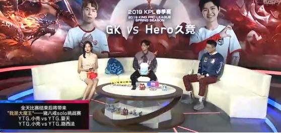 王者荣耀KPL春季赛:两强相争!GK让一追三Hero,取得赛季首胜!