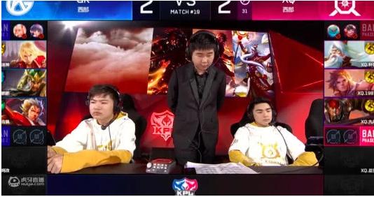 王者荣耀KPL:XQ二队迅速崛起,有望创造新传说!