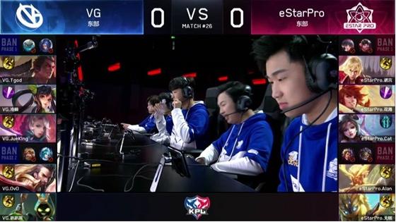 """王者荣耀KPL:eStarPro3-1战胜VG,赛后Alan:""""我的猪八戒叫天蓬元帅!"""""""
