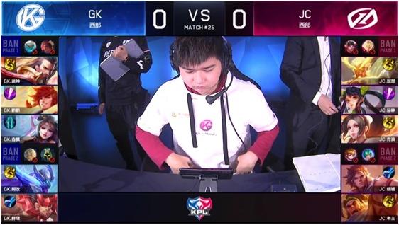 王者荣耀KPL:GK让一追三战胜JC,新人鹏鹏展露锋芒!