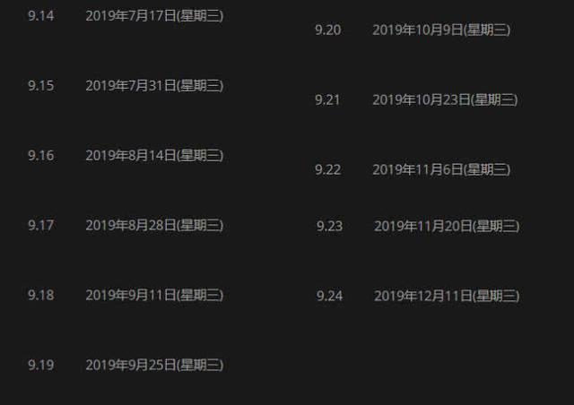 设计师透露下半年版本计划:9.19世界赛版本,9.23季前赛