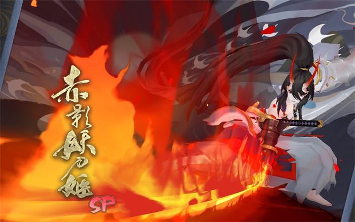 阴阳师全SP式神御魂搭配 论SP式神的正确打开方式