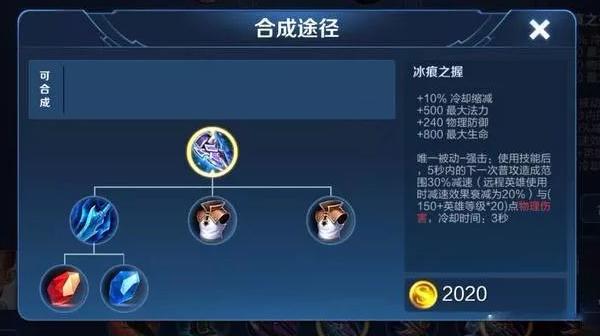 王者荣耀8.15版本冰痕流战士崛起 冰痕流赵云/达摩强势来袭