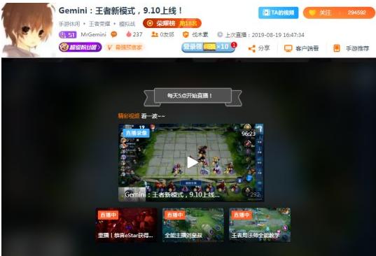 王者模拟战上线时间:QG前教练直播间爆料新模式9.10上线