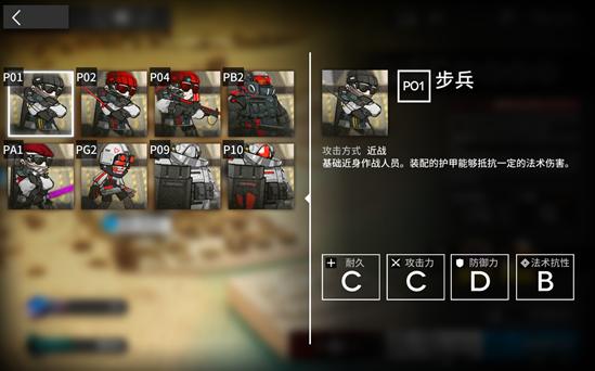 明日方舟OF-EX6怎么打?完美落幕三星通关攻略.png
