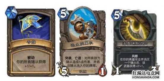炉石传说古墓惊魂冒险模式怎么选宝藏?强力宝藏选择攻略