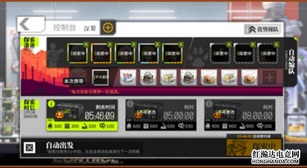 blob.png少女前线游戏v2.0410版本UI迎来了哪些优化?不想更新版本怎么办?